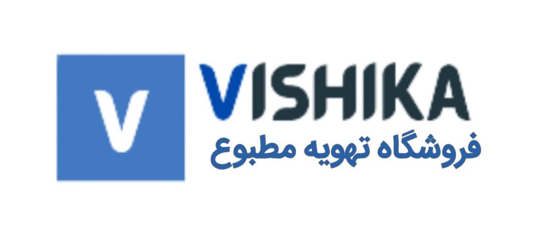 فروشگاه تهویه مطبوع ویشیکا